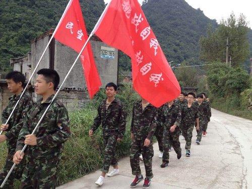 贵阳军事化教育学校