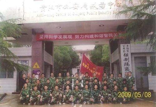组织学生参观戒毒中心