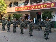 贵州青少年军校哪里有