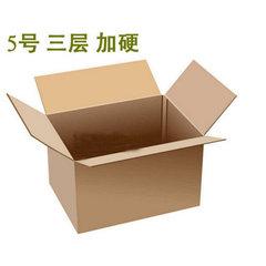 西安外包装必威88app登录供应