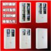 上海文件櫃批發