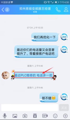 郑州盈易源机电设备有限公司