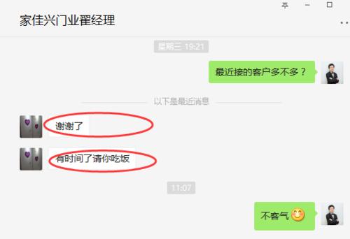 腾讯QQ开展大规模打击养号行动