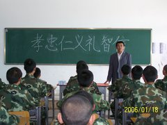贵阳青少年军校学费