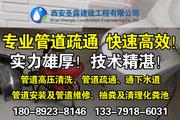 西安专业疏通厕所马桶