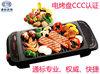 永康電烤盤CCC認證價格