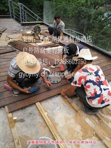 贵阳户外地板户外重竹地板施工保养翻新上油
