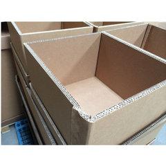 西安包装纸盒厂