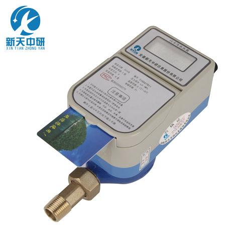 IC卡水表相比较机械水表的优势