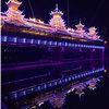 西安城市夜景亮化效果圖