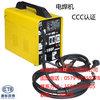 電焊機3C認證怎麽辦理?
