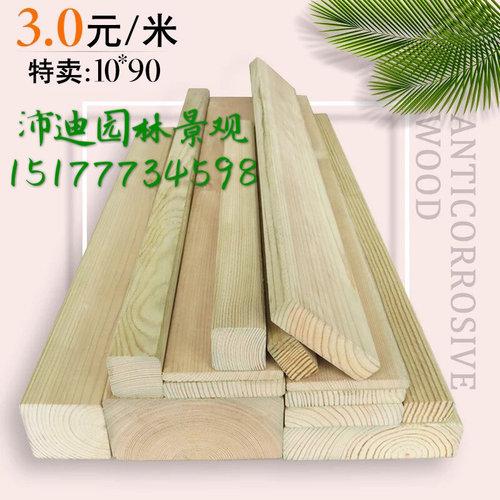 柳州防腐木——专业南宁防腐木厂家