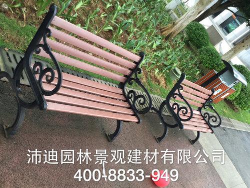 雷竞技官网网址休闲椅