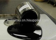 西安中海油沥青