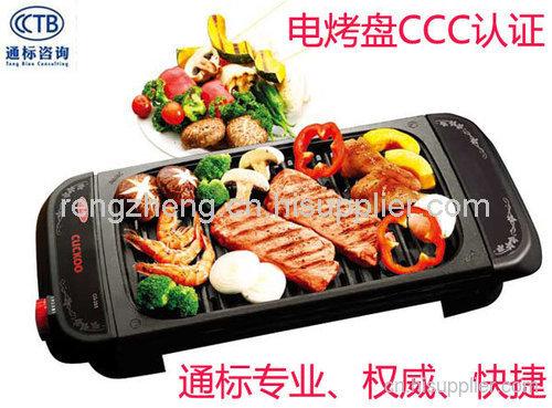 電烤盤食品級檢測哪裏辦理?