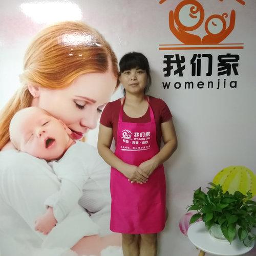 福州高*育婴师