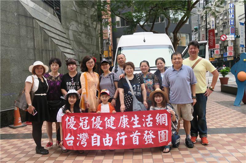 台湾深度游机构 专业的台湾深度游就在大连优冠商贸