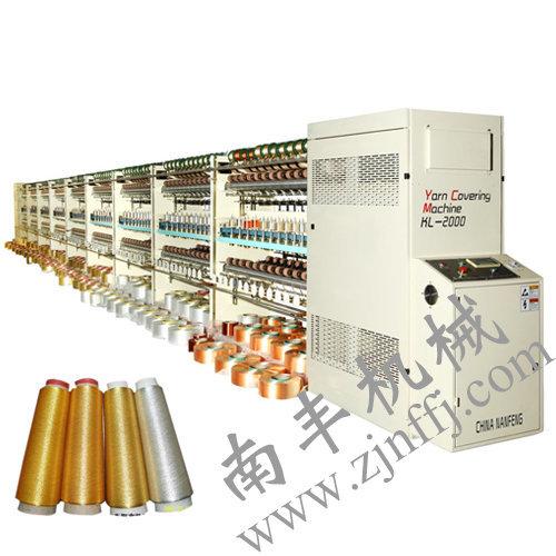 南丰KL-2000 绣花线密包机简单介绍