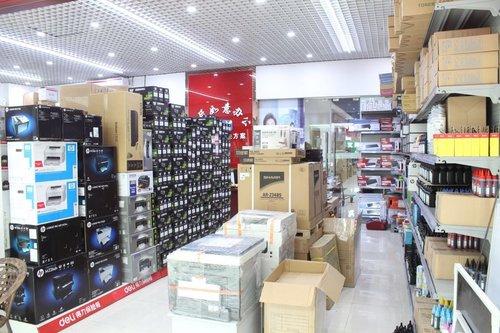 辦公用品管理的規范化