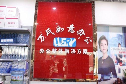 貴陽辦公用品銷售廠家