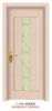 贵阳烤漆钢木门