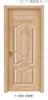 贵阳套装门