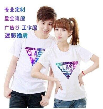 柳州文化衫——設計校園文化衫注意的問題