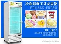 北京冷藏保鲜饮料展示柜厂家