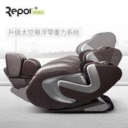 多功能按摩靠枕如何選擇按摩椅?