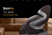 按摩椅的3大治療原理