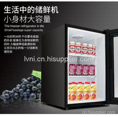 上海客房小冰箱厂家哪个好