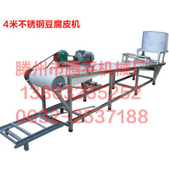 豆腐皮机制造厂
