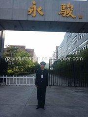 广州临时保安公司