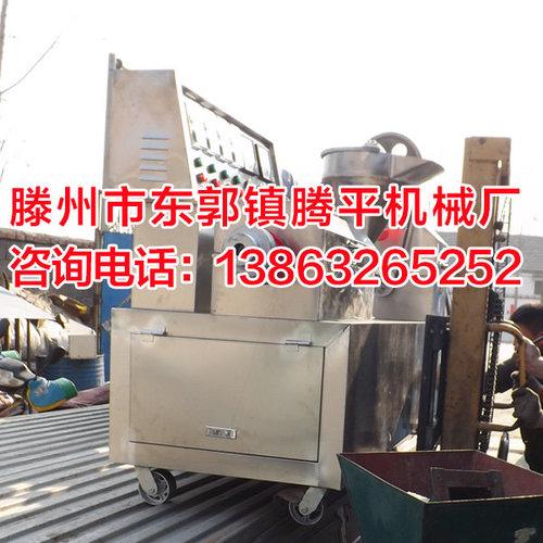 腾平豆制品机械发货现场