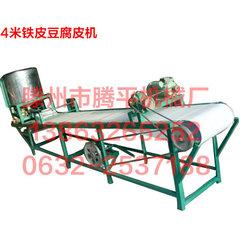豆腐皮机订做厂