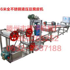 豆腐皮机定制厂