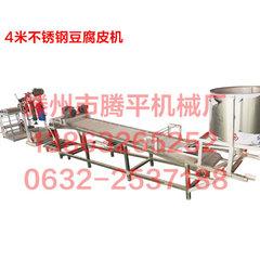 豆腐皮机订制厂