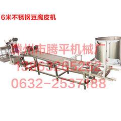 豆腐皮机生产厂