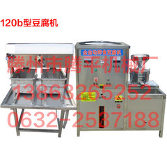 气压豆腐机