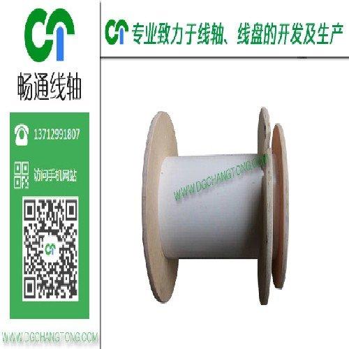 东莞绕线盘供应商推荐、深圳实木盘