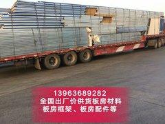 山东岩棉板生产厂