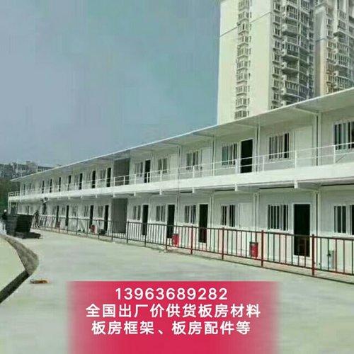 潍坊拼装式房屋