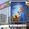 深圳戶外樓頂廣告屏供應商