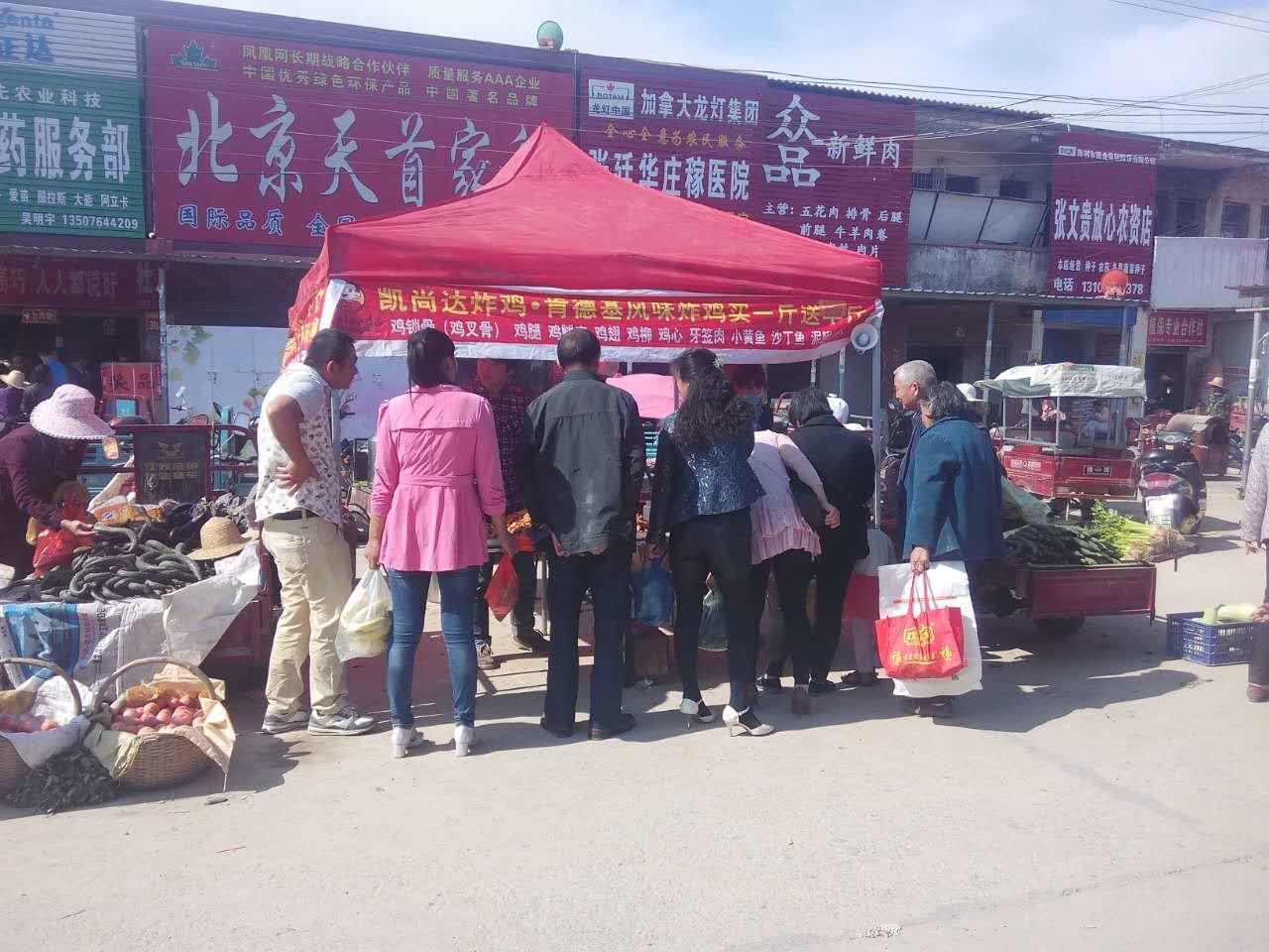 郑州专业的炸鸡叉骨加盟公司【首要选择】 炸鸡柳培训