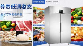 传统冰箱市场竞争带给我们绿零的思考