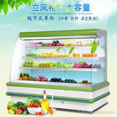 广东果蔬风幕冷柜哪个牌子好?