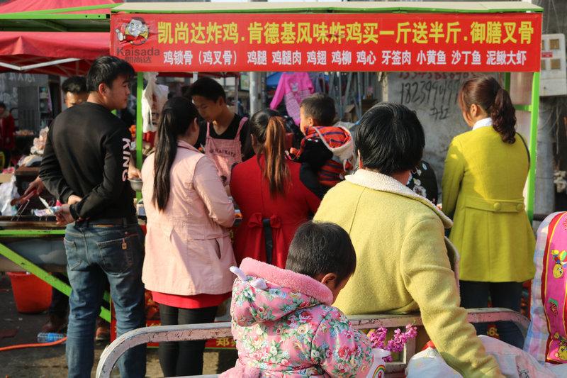 专业的肯德基风味炸鸡加盟、郑州市凯尚达餐饮公司是您的首要选择 江苏肯德基风味炸鸡加盟