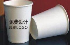 订做纸杯厂家一次性纸杯制造厂