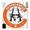 西安华创体育发展有限公司