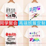 柳州文化衫如何洗滌?